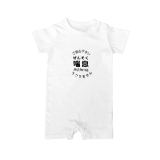 merf_design の喘息マーク モノクロ Baby rompers
