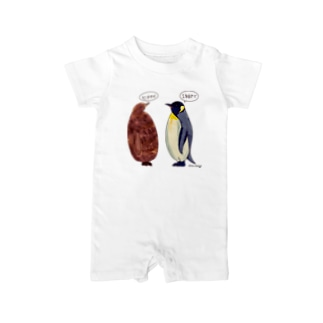 オウサマペンギンのヒナと1年目 Baby rompers