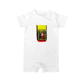 モロッコパッケージ「エッサウェラ」 Baby rompers