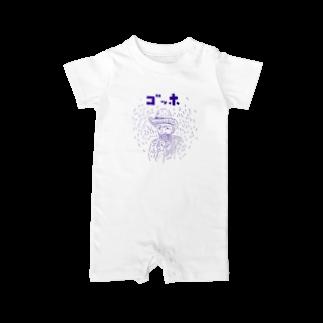 NIKORASU GOのダジャレデザイン「ゴッホ」 Baby rompers