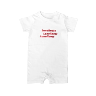 Loneliness Baby rompers