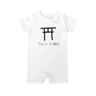 Tシャツ・イン・ザ・神社 Baby rompers