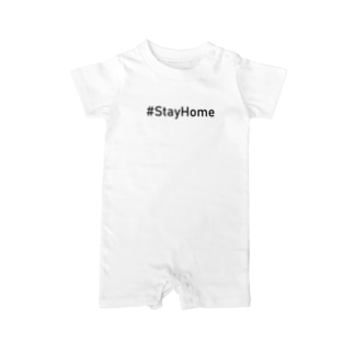 #StayHome Baby rompers