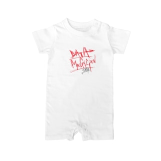 datamagician Baby rompers