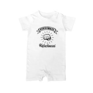 フェミニズム Vol.3 Baby rompers