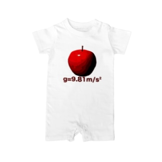 Earth's_Gravity Baby rompers
