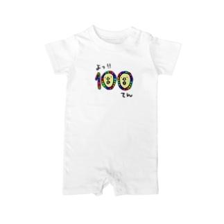 100てん Baby rompers