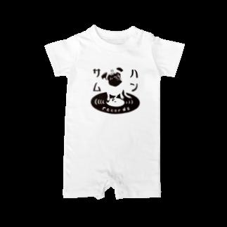 ハンサム判治(HANZI BAND ALONE)のハンサムレコードロゴ(黒) Baby rompers