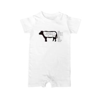 牛の可食部位図 Baby rompers