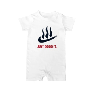 JUST道後IT Baby rompers