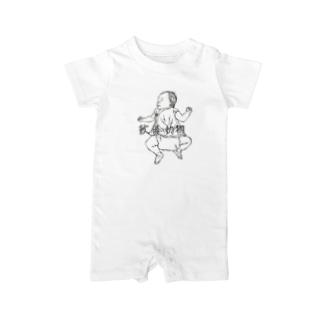 軟体動物1 Baby rompers