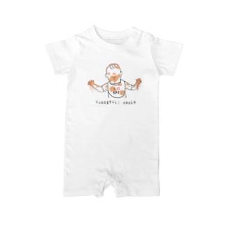 supagethi obake Baby rompers