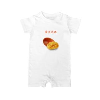 愛文芒果 あいうぇんまんぐぉ Baby rompers
