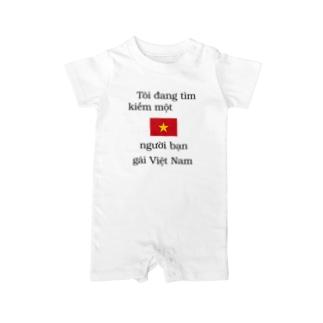 ベトナム人彼女募集中 Baby rompers