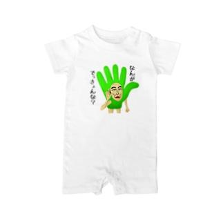 讃岐ラブレンジャーズ 手袋「なんがでっきょんな」 Baby rompers