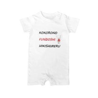 MARUPAKA(ふんどしmini) Baby rompers