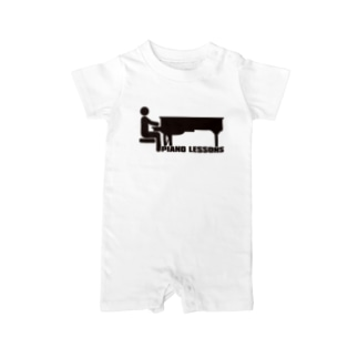 PIANO_LESSONS Baby rompers