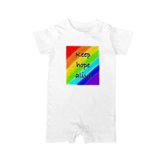 keep hope alive (希望を持って生きる) Baby rompers