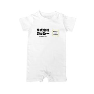 【公式グッズ】株式会社カッシー Baby rompers