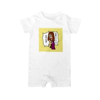 謎絵師ジョージの冨田さんの熱中症注意喚起アイテム裏色入り Baby Rompers