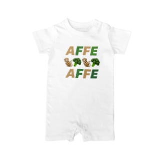 AffeのAFFE MB Baby rompers