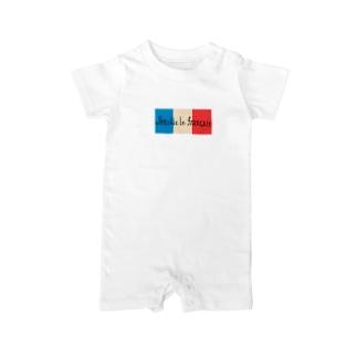 私はフランス語を勉強中です Baby rompers