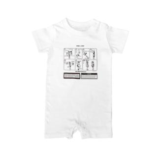 まっつくる商店の[JKT-v2-12S] AssenblyGuide Baby rompers