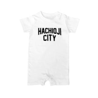 hachioji city 八王子ファッション アイテム Baby rompers