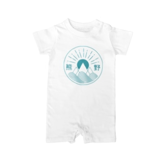 KUMANO BLUE Baby rompers