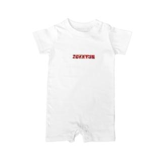 ズッキュン(ZUKKYUN) シンプル Baby rompers