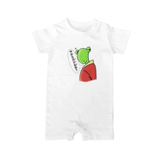 GOING HOME FROGBERT Baby rompers