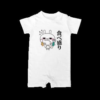 NEGI@トトくん・ひとえうさぎのひとえうさぎ Baby rompers