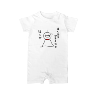 BABY晴れろさん Baby rompers