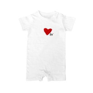 Tanosii Baby rompers