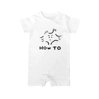 HOW TO Baby rompers