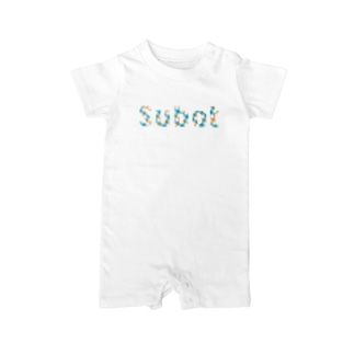 Subot Baby rompers