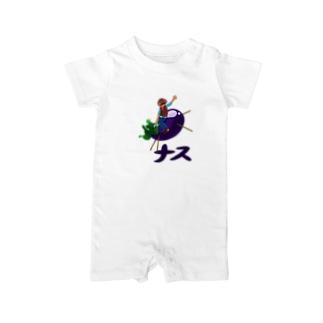 暴れナス 225 Baby Rompers