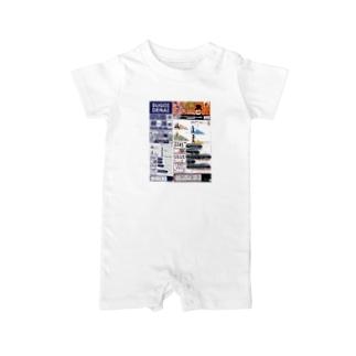 【YouTube】コンビニくじ散財記念デザイン Baby rompers