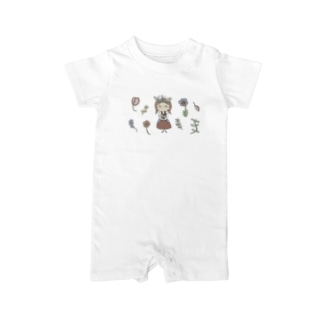 オハナノコ Baby rompers