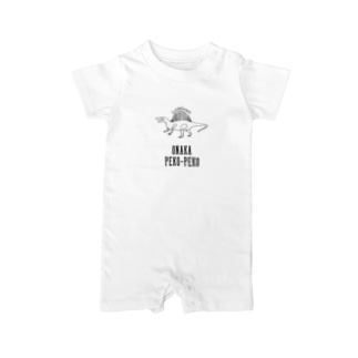 おなかぺこぺこ/スピノサウルス Baby rompers