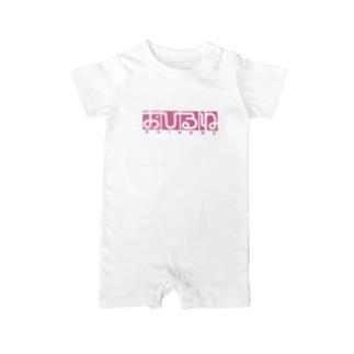 おひるね ピンク Baby Baby rompers
