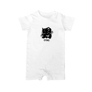スタジオロングワン 男 Baby rompers