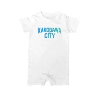 加古川市 KAKOGAWA CITY Baby rompers