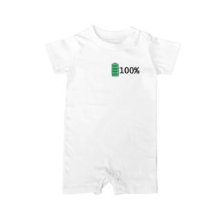 100% Baby rompers