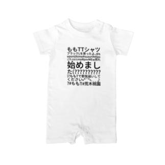 ももT Tシャツ ブラック Lを買ったよ。 @suponjihime #suzuri https://t.co/cmpRpxvMEw売れ始めました(ᵒ̴̷͈ᗨᵒ̴̶̷͈  )✧ももTで邪気祓いしてください•*¨*•.¸¸♪✧#ももT  #荒木桃園 Baby rompers