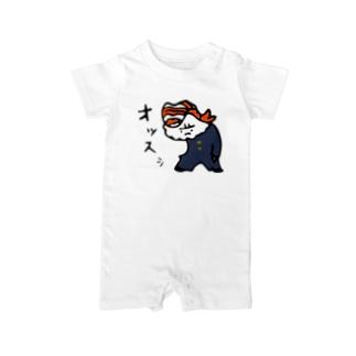 オッスシ(大) Baby rompers