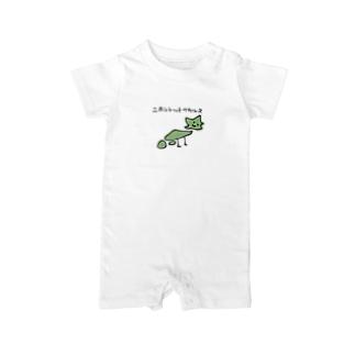 ニホンレットサウルス Baby rompers