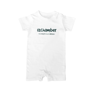 12chamber オフィシャルグッズ Baby rompers