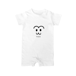 MGN Baby rompers