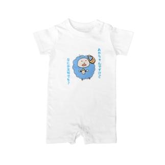 赤ちゃんひつじロンパース Baby rompers